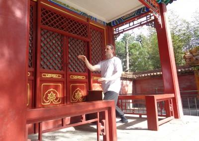 The Old Six Roads of Yang Jian Hou
