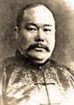 Yang Chengfu 3rd generation