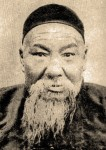 Yang Jianhou 2nd generation